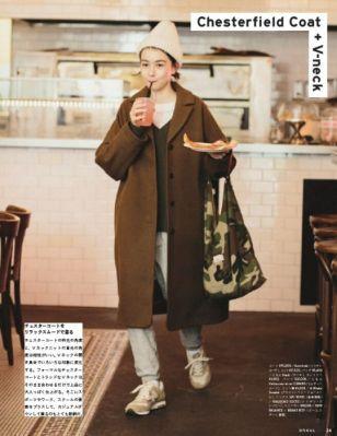 nb coat